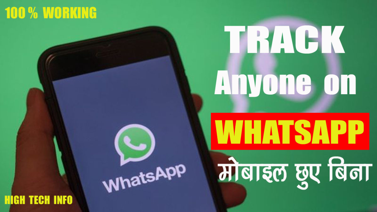 WhatsApp Tracer Application