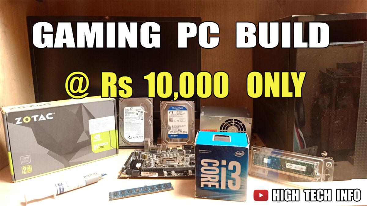 GAMING COMPUTER DESKTOP PC / CPU – COMPONENTS BUY