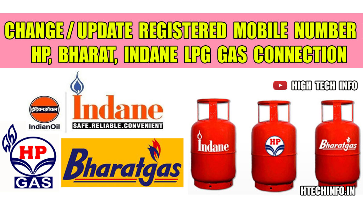 Change / Update Mobile Number in LPG Connection Online ( Bharat, Indane, HP)