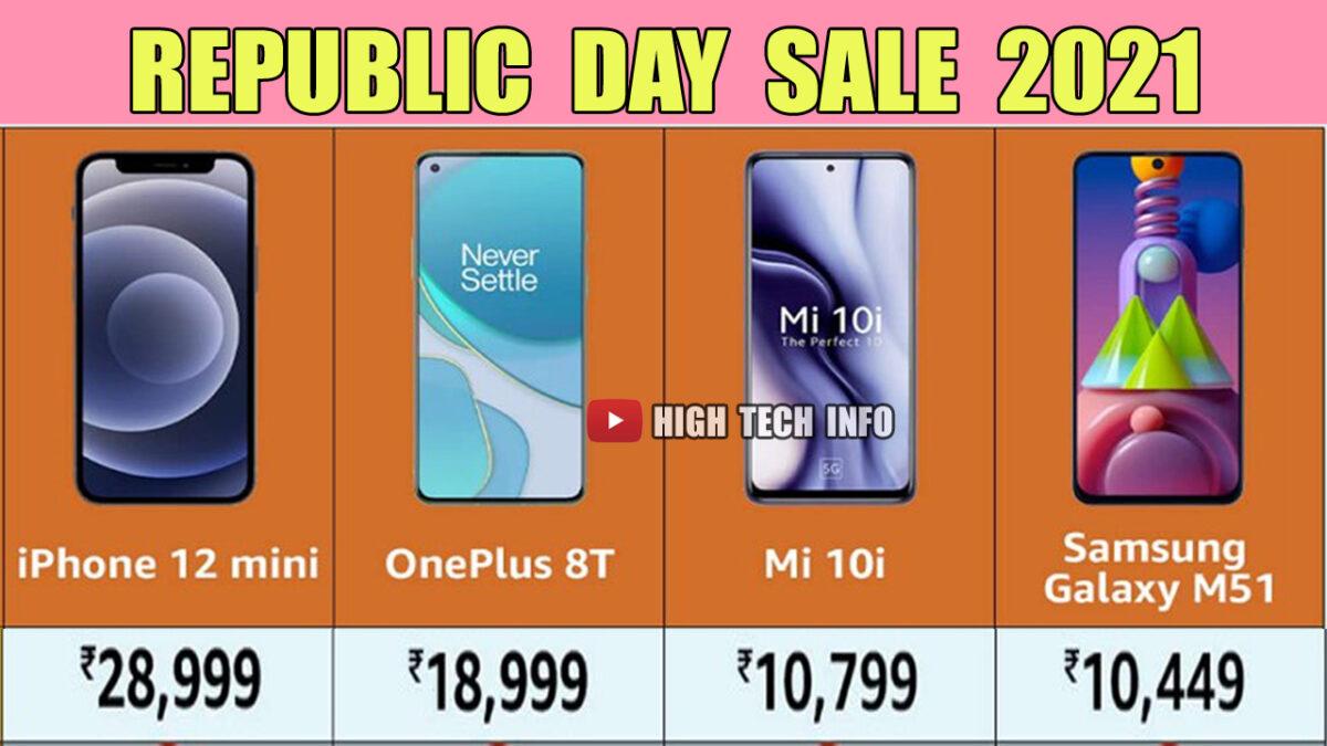 Flipkart – Amazon Republic Day Sale: सैमसंग, आईफोन, LG के इन स्मार्टफोन्स पर भारी  डिस्काउंट