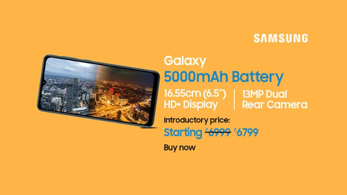 Samsung ने लांच किया सबसे सस्ता फोन, 7 हजार रू से कम कीमत और 6.5 इंच की बड़ी स्क्रीन और 5000 mAh की बैटरी