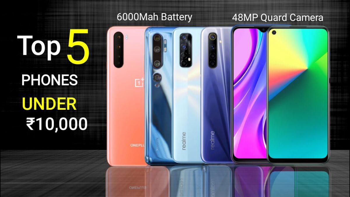 10,000 रुपये में बेस्ट स्मार्टफोन्स, बेहतरीन कैमरा-बैटरी  ||  Best Smartphones Under Rs 10000