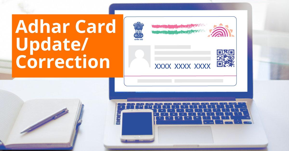 अब बिना किसी डॉक्यूमेंट के Aadhaar में Update कर पाएंगे अपना Address