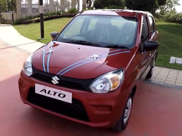 मात्र 1.6 लाख रुपये में खरीदें Maruti Alto 800 कार, जानें क्या है पूरा ऑफर