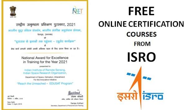 ISRO फ्री में सीखा रहा है मशीन लर्निंग समेत 3 ऑनलाइन सर्टिफिकेशन कोर्स बिल्कुल free, जल्दी अप्लाई करे